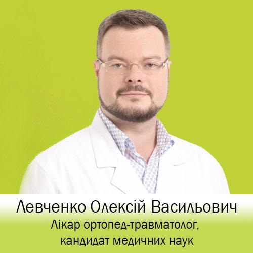 Ортопед 3
