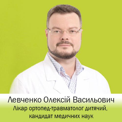 Ортопед дитячий 2