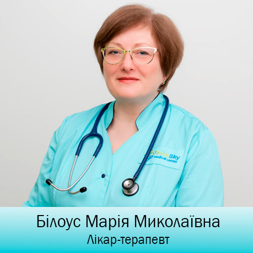 Bilous-terapia
