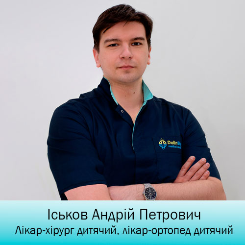 Iskov