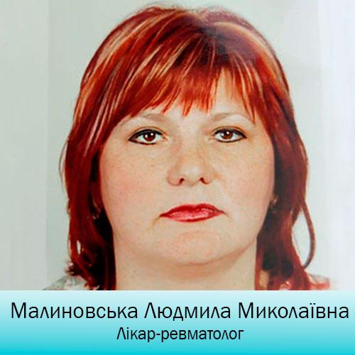 Malinovskaia