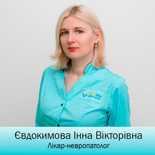 Evdokumova