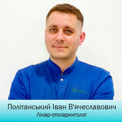 Politanskii_Ivan-LOR