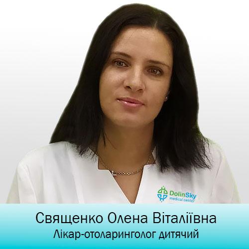 Svciachenko-LOR