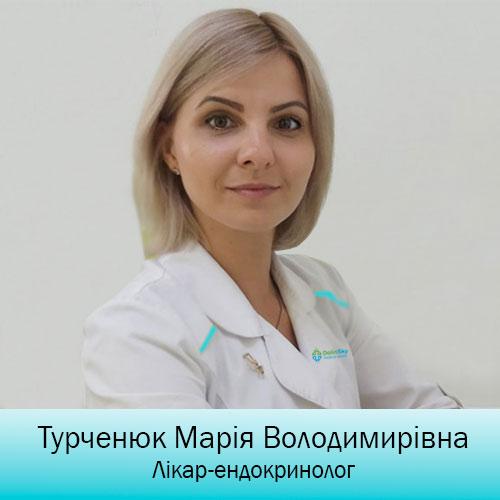 Turchenuk