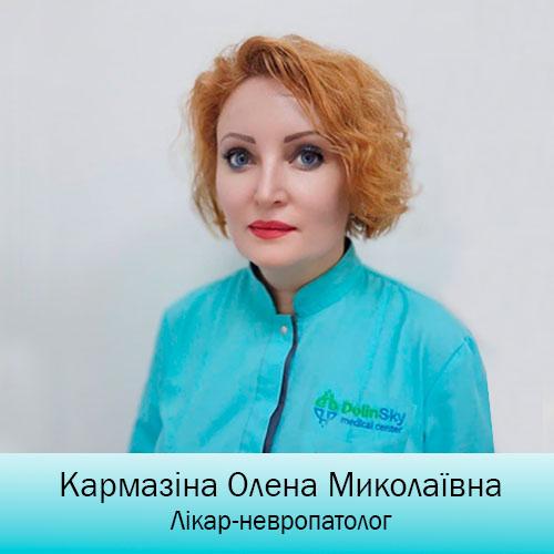 Karmazina